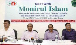 জঙ্গি হামলার কোনো আশঙ্কা নেই  বাংলাদেশে : মনিরুল ইসলাম