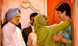 শেখ হাসিনা আমাকে অনুপ্রেরণা দেন: প্রিয়াঙ্কা গান্ধী