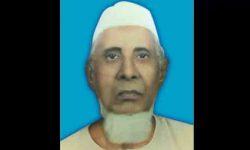 স্মরণ : এলাহী বক্স সওদাগর : সমাজসেবক ও শিক্ষানুরাগী ব্যক্তিত্ব