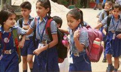 শিক্ষাপ্রতিষ্ঠানে ছুটি বাড়লো ১৪ নভেম্বর পর্যন্ত