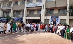 আইইবি চট্টগ্রাম কেন্দ্রের মহান স্বাধীনতা দিবস উদযাপন