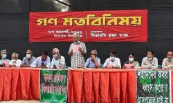 'যেকোনো মূল্যে চট্টগ্রামের ফুসফুস সিআরবিকে রক্ষা করতে হবে'